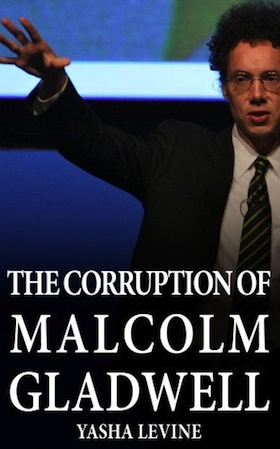 Buy S.H.A.M.E. eBook: The Corruption of Malcolm Gladwell